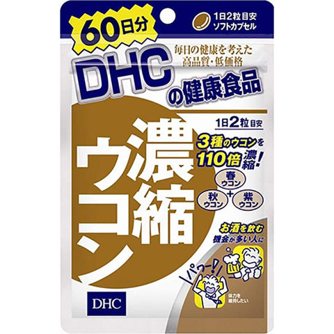 Anti-inflammatory Herbal DHC Concentrated Turmeric, 120 Tablets, Heavy Alcohol Drinkers Japan Natural Health Supplement
