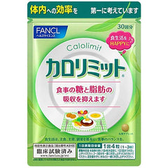 FANCL Calorie Limit 120 tablets, Cholesterol Control Weight-loss Diet Japanese Supplement