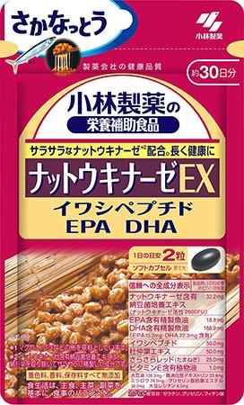 Goodsania Japan Nattokinase EX (Quantity For About 30 Days) 60 Tablets, Dietary Supplement. Contains 7 types of healthy antioxidant ingredients such as nattokinase + sardine peptide, tochu-nakaba extract, EPA and DHA. For a smooth and long-lasting health.