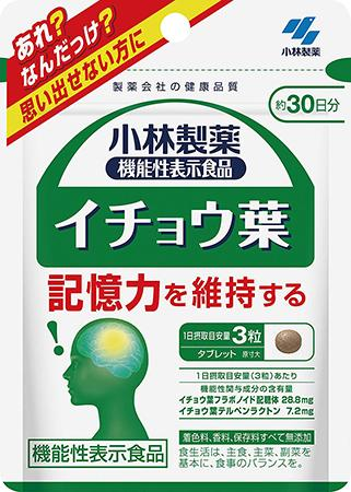 Ginkgo Biloba Leaf Natural Extract Herbal Health Supplement Memory Cognitive Boost Dementia Prevention