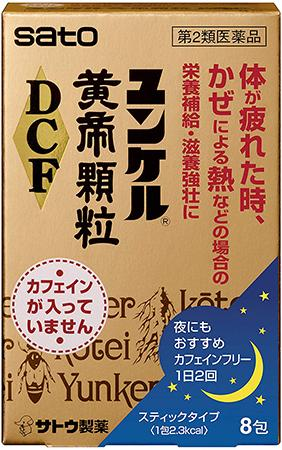 Goodsania Japan Yunker Kotei Karyu Granules DCF is a granule that contains vitamins from various herbal medicines such as ginseng, royal jelly, hawthorn and dianthus.