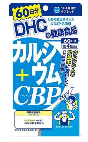 Goodsania Japan DHC Calcium + CBP (Concentrated Bioactive Protein), 240 Tablets, Vitamin D Strong Bones Japan Health Supplement Beauty Skin Care