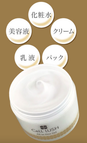 Goodsania Japan Cell LUSH All-in-One gel 100g Human Stem Cell Anti-Wrinkle Proteins Japan Beauty Anti-aging Skin Care