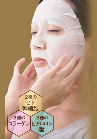 Goodsania Japan Cell LUSH Ageless Sheet Mask 5 Sheets Human Stem Cell Anti-Wrinkle Proteins Japan Beauty Anti-aging Skin Care