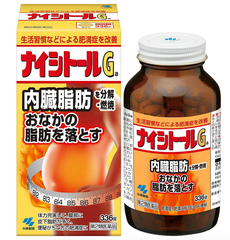 Goodsania Japan Naisitol Ga 336 tablets, Obesity Constipation Eczema Acne Slimming Remedy, for those Concerned with Fat, Weightloss Diet Pills
