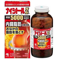 Goodsania Japan Naisitol Za Pouch 420 Tablets, for Obesity Slimming Diet Acne Constipation Remedy Weight Loss Herbal Health Supplement Pills
