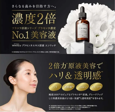 Goodsania Japan fracora Whitening Placenta Extract Enrich Serum Solution 30ml Two-times Concentration Japan Clear Skin Care No.1 Beauty Essence
