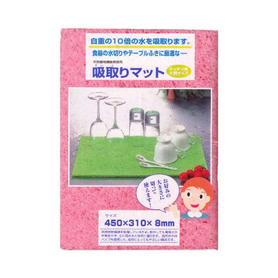 JOETSU Absorption Blotter Mat / Carpet Large Size HK 1P C-54 Pink