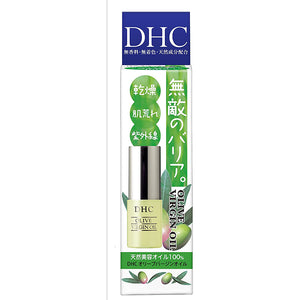 DHC Olive Virgin Oil (SS) 7ml, DHC Olive Virgin Oil is a 100% natural beauty oil that gently protects your skin from roughness and signs of aging and imparts a healthy glow. This hydrophilic oil blends easily with water and melts into skin, leaving your complexion smooth and radiant. Just one drop of this oil is enough to moisturize your entire face.
