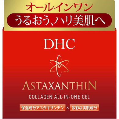 DHC Astaxanthin Collagen All-In-One Gel 80g DHC Astaxanthin Collagen All-In-One Gel is a multifunctional gel formulated with nano-sized astaxanthin, which is a trending ingredient that imparts firmness and youthfulness to skin. Five-step skincare routine, including lotion, gel, cream, mask and makeup primer, is completed in one step! Astaxanthin is a beauty ingredient that fights against aging and UV rays and that brings suppleness to your skin with its intense moisturizing power.