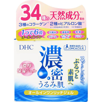 DHC Multifunctional Moisturizer Urumi Hada All in one Rich Gel Moisture 120g, Six skin care functions such as lotion, beauty essence, milky lotion, cream, massage cream, and pack in one. With 34 kinds of natural skin-refining ingredients, multi-faceted approach to moisture, elasticity, elasticity and transparency. It doesn't feel sticky to moisturize, but this one keeps beautiful skin balance.