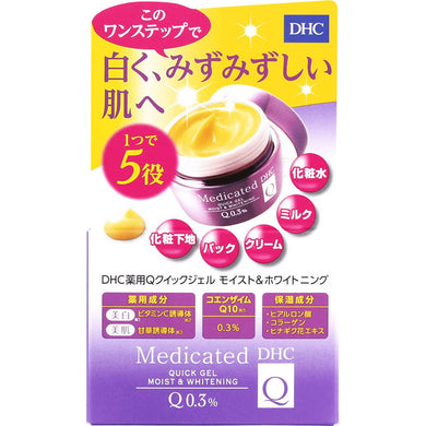 DHC Medicated Q Quick Gel Moist & Whitening 50g DHC Medicated Q Quick Gel Moist & Whitening is an all-in-one gel from DHC's popular Medicated Q series. This one multifunctional gel can function as a lotion, a light milk moisturizer, an intensive cream moisturizer, a mask, and a makeup primer. From the moment you apply DHC Medicated Q Quick Gel Moist & Whitening, your skin will feel smoother