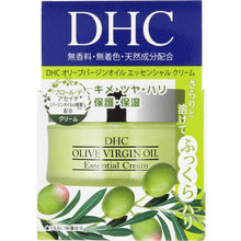 Load image into Gallery viewer, DHC Olive Virgin Oil Essential Cream SS 32g DHC Olive Virgin Oil is a 100% natural beauty oil, made from Flor de Aceite (Flower of the Oil), a rare oil obtained from Spanish organic olive fruits. The natural beauty-enhancing benefits of the oil bring a vitality to your complexion, leaving it smooth, supple, and firm. The cream also contains squalene, rice bran oil, and other plant-derived ingredients to protect and nourish your skin.