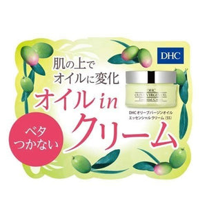 DHC Olive Virgin Oil Essential Cream SS 32g The natural beauty-enhancing benefits of the oil bring a vitality to your complexion, leaving it smooth, supple, and firm. The cream also contains squalene, rice bran oil, and other plant-derived ingredients to protect and nourish your skin.