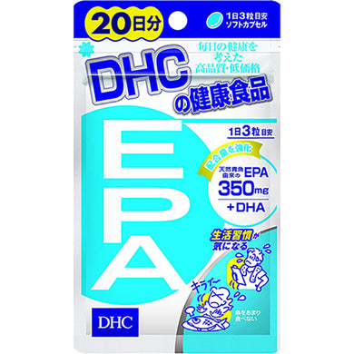 EPA Supplement (Quantity for about 20 Days) 60 Tablets, Promotes healthy circulation with unsaturated fatty acid EPA (eicosapentaenoic acid) is an unsaturated fatty acid found in abundance in blueback fish such as sardines and mackerels. The body does not produce the daily required amount of EPA, so it is recommended that people take in EPA through meals, but getting enough EPA through meals can be difficult.