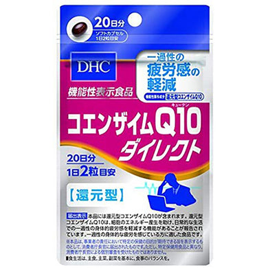 Coenzyme Q10 Direct (20-Day Supply) Reduced type Coenzyme Q10. With 110mg of daily recommended intake, lighten your temporary fatigue. This product approved as