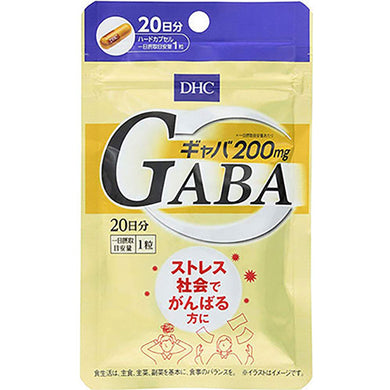 GABA Beauty Diet Supplement (30 days)
