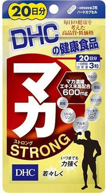 Maca Strong (Quantity For About 20 Days) 60 Tablets.