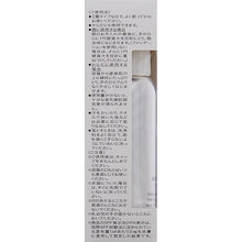 Load image into Gallery viewer, D PROGRAM SPECIAL CARE ALLERBARRIER ESSENCE SPF40 PA+++ 40ML, Anti-allergy Japan Sensitive Skin UV Sunscreen Makeup Base