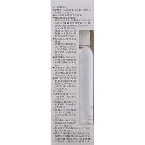 D PROGRAM SPECIAL CARE ALLERBARRIER ESSENCE SPF40 PA+++ 40ML, Anti-allergy Japan Sensitive Skin UV Sunscreen Makeup Base