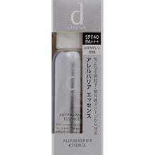 Load image into Gallery viewer, D PROGRAM SPECIAL CARE ALLERBARRIER ESSENCE SPF40 PA+++ 40ML, A Paraben (preservative), alcohol (ethyl alcohol and mineral oil free UV protector. Waterproof and can be washed off with a standard facial wash. Also suitable to use as a make up base. No fragrance or coloring.  Made in Japan