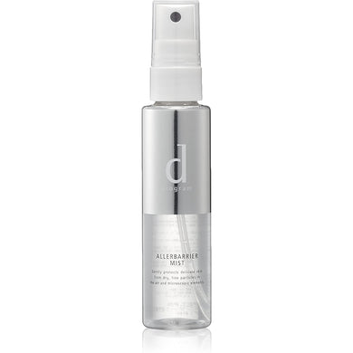 D PROGRAM ALLERBARRIER MIST (SKIN LOTION) 57mL A two-layer type mist lotion that leads to fresh skin with an oil layer that protects the skin and a lotion that gives moisture.  Sebum breakdown preventive ingredients enhance the moisturizing of base makeup.  Please use it for finishing makeup or when applying makeup.  Equipped with allergen barrier technology
