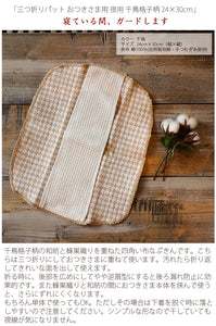 Cloth Napkin Menstruation Period Sanitary Pad Tri-fold Menstrual Pad Otsukisama Use Night-use Checked Pattern 24x30
