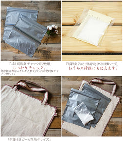 Cloth Napkin Menstruation Period Sanitary Pad First-Time! Trial Set  7-piece Daytime Use