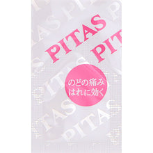 Load image into Gallery viewer, PITAS Throat Lozenges 12