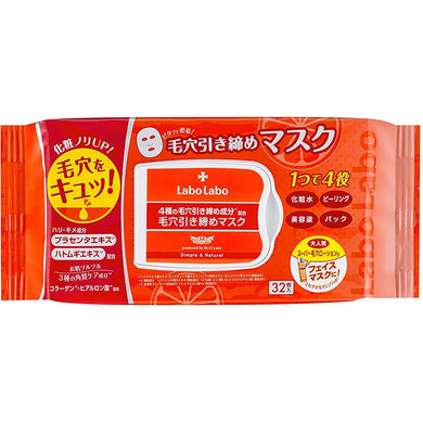 Labo Labo Pore Tightening Mask 32 pieces, Japan Beauty Skin Care Face Pack Sheet