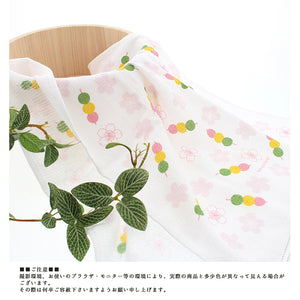 Imabari Towel Face Towel Cloth Royal Flower Dumplings Pink 33 x 100 cm