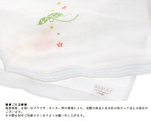 Load image into Gallery viewer, Imabari Towel Face Towel Hagoromo Gauze Flower Gourd Blue 33�~ 95 cm