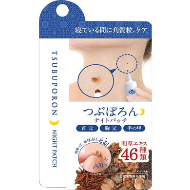 Tsubuporon Night Patch 20g Japan Herbal Keratin Skin Care