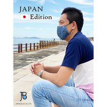 Load image into Gallery viewer, Denim Mask SETTO JAPAN Edition Linen Chambray- Approx. 14×23cm*Denim Mask [Direct from Japan]