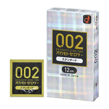 Load image into Gallery viewer, Zero Zero Two Condoms 0.02mmmm EX Standard Size 12 pcs
