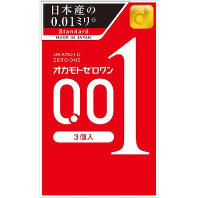 Zeo One Condoms 0.01mm 3 pcs