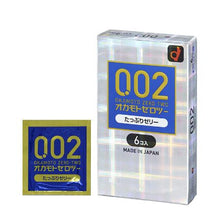 Load image into Gallery viewer, Zero Two Condoms 0.02mm Fully Jelly 6 pcs