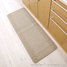 Load image into Gallery viewer, OKA Made In Japan Good Foot Feel Easy Wash Kitchen Mat 45 x 120 Beige