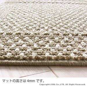 OKA Made In Japan Good Foot Feel Easy Wash Kitchen Mat 45 x 120 Beige