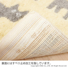 Load image into Gallery viewer, OKA Bath Mat Easy Dry Chiton Water Absorption Quick-Dry Beige Approx. 40�~55cm