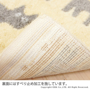OKA Bath Mat Easy Dry Chiton Water Absorption Quick-Dry Beige Approx. 40�~55cm