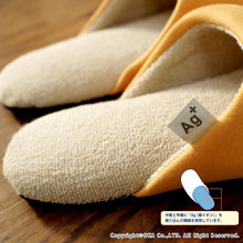 Load image into Gallery viewer, OKA �yAnti-bacterial Deodorization�z Ag+ Feel At Ease Slipper SOFTY 2 M Size (Approx. 2�~25cm max.) Orange