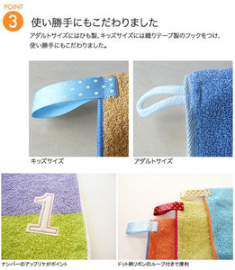 �yIMABARI Towel�z mama&me NUMBER-COLOR Kids Hand Towel (Length 28�~ Width 29cm) Chocolate (NO.9)