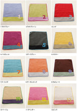 Load image into Gallery viewer, �yIMABARI Towel�z mama&me NUMBER-COLOR Kids Handkerchief (Length 20�~ Width 20cm) Chocolate (NO.9)