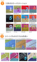 Load image into Gallery viewer, �yIMABARI Towel�z mama&me NUMBER-COLOR Kids Handkerchief (Length 20�~ Width 20cm) Lavender (NO.11)