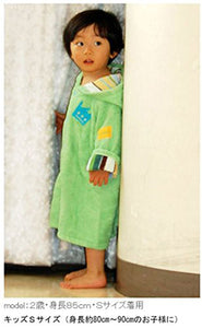 IMABARI Towel mama&me MULTI-STRIPES Kids Bathrobe M (Size: Length Approx. 60 x Width 42cm) Green