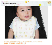 Load image into Gallery viewer, IMABARI Towel MY FAIR BABY MAKE-FRIENDS Kids Children Use Bib Hook-style Design Side Close (Neck Opening Size Approx. 30cm)