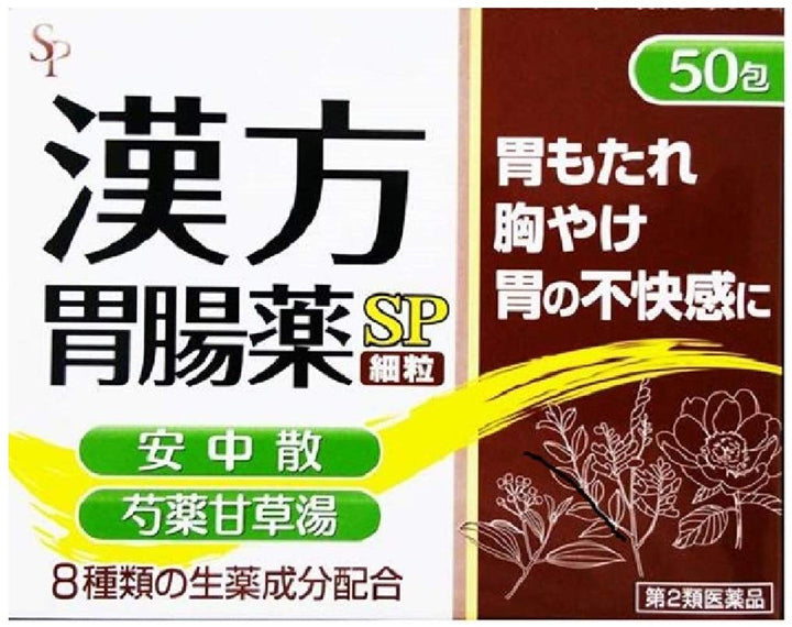 Chinese Herbal Gastrointestinal Medicine SP 1.2g?~50 Pack, A gastrointestinal medicine containing Annakasan and Shakuyakukanzoto extract powder.   Effective in improving various gastrointestinal symptoms, such as stomach pain, stomach upset and heartburn.