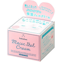 Load image into Gallery viewer, LULULUN MOIST GEL CREAM 80G, Japan Bestselling Skin Care