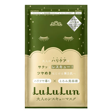 LULULUN ONE NIGHT FOR MATURE SKIN (SKIN FIRMING) - 1 PC, Japan Bestselling Beauty Face Mask